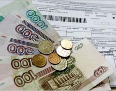 Сколько должны храниться квитанции об оплате коммунальных услуг и почему их не стоит выбрасывать