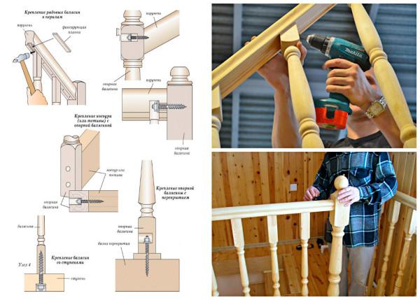 Монтаж деревянных балясин